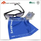 Microfiber Glasses Cloth with Keychain Pouch                                                                         Quality Choice