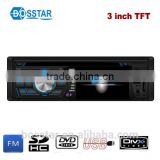 univesal single din fixed panel car audio dvd player bluetooth receiver with microphone video system