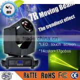 7R 230W perfect lighting output strong beam super brightness moving head stage gobo effect lights