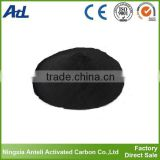 Anthracite / Bituminous coal based powder activated carbon