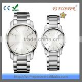 FS FLOWER - Couple Lover Wrist Watch,Pair Wrist Quartz Watch