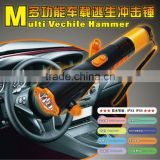 Wholesale Multifunction Emergency Safety Hammer with flashlight & Belt cutter& USB Charge
