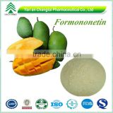 Pure Mangiferin natural african mango seed extract