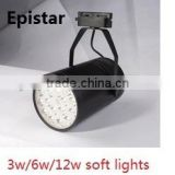 3w/5w/12w Professional soft LED track light,with IC drive ,high-power COB epistar