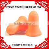 2015 PU foam bell shaped soundproof ear plugs (SNR:33db) hearing protection ear plugs factory