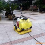 Cleaning Machine Water Tank by OEM