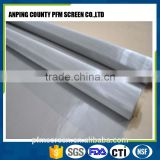 Free sample 304 25 micron stainless steel wire mesh net screen with screen printing or filter