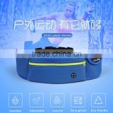 2016 Latest Outdoor Sports Running Waist Bag Fasion Design Anti-theft Running Waist Bag Running Belt For Sale