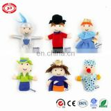 Prince and pricess girl boy doll Figure cute Baby Finger Puppet game toy