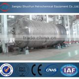 stainless steel SS/CS chemical storage tanks/pressure vessel/chemical reactor/mixing equipment/mixer