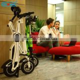 Onward 2016 Newest OEM 300w Foldable Electric Sport Bike Bicycle Folding Electric Scooter