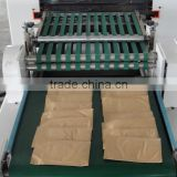 Express Bag Air Bubble Mailer Machine - Envelope Making Machine