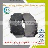 2016 hot sale and high quality 29087 brake disc pad and backing plate for yutong higer bus