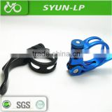 aluminum bicycle quick release best tube clips/clamp