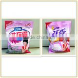 laundry washing machine cleaning powder/washing powder for automatic washing machines