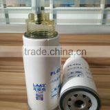 Fits For Truck Quality Fuel/Water Separator PL420 Filter