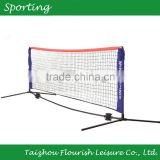 Tennis Net/ Portable Training Net/badminton net with bag outdoor