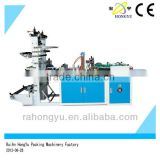 Factory price Plastic bag Cutting width 700-1000mm sock bag making machine