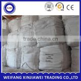 Chemical formula magnesium chloride flakes for sale