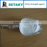HOT SALE self-leveling compound additive early strength agent replacer of lithium carbonate(Li2CO3)