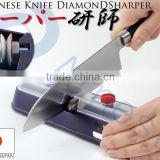 Japanese kitchenware kitchen cooking items cookware utensils knife knives easy handy diamond sharpening tool 81441