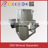 D60 Nelson Gold Mining Mineral Separator Machine of Ghana                                                                         Quality Choice