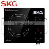 National induction cooker with spare parts