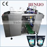 Top sale High speed bag sugar packing machine nuts dry fruits