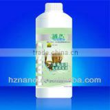 Nano Silver Formaldehyde Removal Solution
