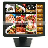 High quality industrial 18.5 inch desktop touch screen monitor
