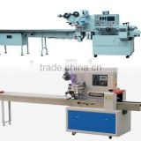 full-automatic toilet soap packaging machinery line