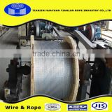 Class B&C heavy zinc coating steel strand for message cable ACSR from Tianjin Huayuan