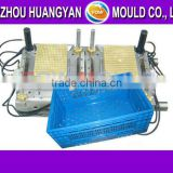 2014 hot sales plastic bread crate injection mold / good quality plastic bread crate mould