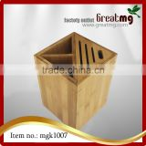 Bamboo Wood Cooking Utensil Holder, Kitchen Countertop Storage Organizer Container