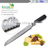 Factory direct sale 8 inch Damascus Bread Knives with Black Gift boxes