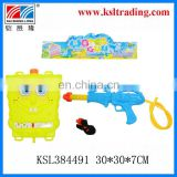 shantou chenghai kids plastic water gun with tank