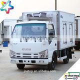 1.5 - 3.0T double-temperature 3.1m reefer truck body light duty yogurt ice cream truck                                                                                                         Supplier's Choice