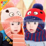 2015 Winter Newest Cute Eyes Embroidery Acrylic Stripe Knit Siamesed Two Piece Set Baby Hat and Scarf