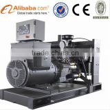 20%off factory sale 40kw deutz alternator ac single phase power generator
