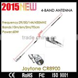 HH-9900 Antenna for TH-9800 quad band antenna Mobile Transceiver Radio CR8900