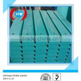 Uhmw-pe ships with fender panels/wall panel in ship/bunker ship sale