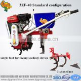 7.5HP Gasoline farm tractor rotary hoe cultivator