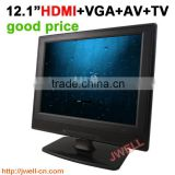 12 inch 4:3 TFT LCD AV VGA HDMI Monitor with high quality