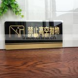 Printed cheap plastic acrylic wall sign boards with 3M adhesive sticker from China suppliers