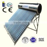 Best price for household 180L integrative non-pressure vacuum tube solar water heater price