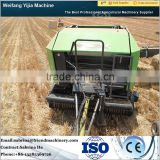 Hot sale direct factory big straw baler machine to farmed animals                                                                                                         Supplier's Choice