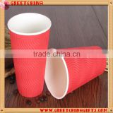 Red 16 oz disposable double layers insulated corrugated paper coffee cup with lid