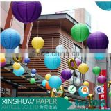 party decoration christmas house Paper lanterns lamp