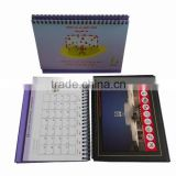 Desk islamic calendar 2015,wholesale fashion desk calendar printing,calendar design,islamic calendar