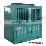German Bitzer Fully enclosed vortex type condensing unit Semi-closed piston condensing unit
